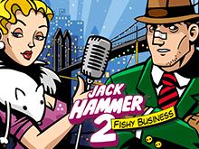 Игровой автомат Джек Хаммер 2 в казино Вулкан